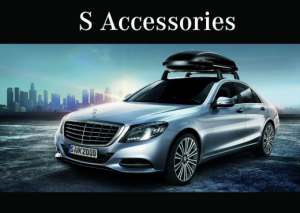 S Class Vehicle Accessories ...